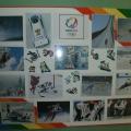В преддверии зимней Олимпиады в Сочи-2014