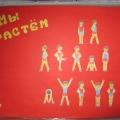 Портфолио группы «Малинка» выпуск 2012 год (продолжение)