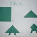 Оригами в детском саду