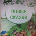 Мы участники всероссийского конкурса «Юный дизайнер»