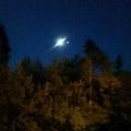 Загадки ночного неба.