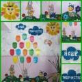 Уголок «Наше творчество» для детских работ по ИЗО средней группы