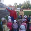Экскурсия на стадион с детьми средней группы