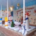 Улица Снеговиков в Играй-городе