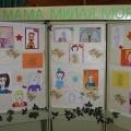 Фотоочёт о празднике «День матери в музее»