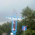 Воронеж из окна автомобиля