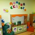 Развлечение для детей 2-й младшей группы с целью их успешной адаптации к условиям детского сада.