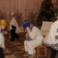 «Дети любят Новый год, пусть скорее он придет»