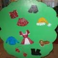 В нашей группе чудо-дерево растёт!