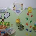 Смотр-конкурс «Лучший спортивный центр «Здоровячок»