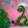 Поздравление с Новым годом! «Праздничная змейка»— коллективная работа с детьми средней группы.