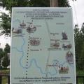 Музей-заповедник А. П. Чехова