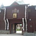 Ганина Яма— Монастырь во имя Святых Царственных Страстотерпцев