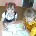 Детские работы на пасхальный конкурс