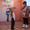 Сценарий конкурсного выступления по ПДД. «Как Иван за чудом ходил»