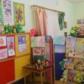 Мини-музей «Драконов» в групповой комнате, как новая форма работы с детьми и родителями.