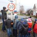 Экскурсионное занятие «Правила дорожного движения»