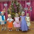 Новогодний праздник в дошкольной группе
