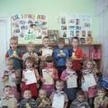 Конкурс для детей и их родителей. «Как мы провели лето!»