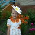 Летний праздник «Волшебная ромашка»
