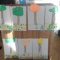 Аппликация из мятой бумаги и жгутиков «Дерево на пригорке». Кружок «Умелые ручки»