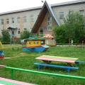 До свидания, детский сад (видеоклип)