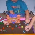 Обобщение опыта работы «Исследовательская деятельность дошкольников в рамках музейной педагогики»