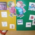 Дидактическое пособие для детей старшего дошкольного возраста «Узнай виды спорта»