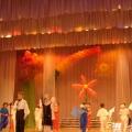 «Пою тебя, Кедровка!» (посвящено 55 летнему юбилею поселка Кедровка)