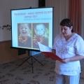 Родительское собрание кружка духовно-нравственного воспитания «Истоки»