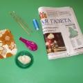 Методическая разработка изготовления из папье-маше сувенира «Пасхальное яйцо»