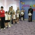 Спортивный праздник «Папы и дочки, мамы и сыночки» в детском саду «Звонкие голоса».