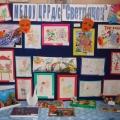 Выставка прикладного творчества на закрытии фестиваля «Золотая сказка— 20»
