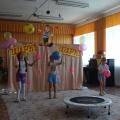 Праздничное шоу «Весёлое представление для детей и взрослых». Последний этап проекта «Цирк! Цирк! Цирк!»