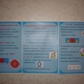 Что такое звуковой анализ слова? Печатная консультация для родителей.