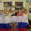 Фотоотчет с открытого занятия на РМО «Моя Родина-Россия»