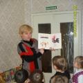 Проект по музейной педагогике «У каждого поколения— свои книги» (мини-музей одного образа)