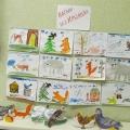 План литературной викторины по произведениям И. А. Крылова для детей старшего дошкольного возраста