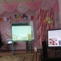 Как я восстанавливала историю моего детского сада