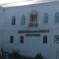 Свято-Михайловский Афонский монастрырь