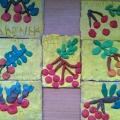 Конспект интегрированного занятия «Знакомство с деревьями. Рябина»