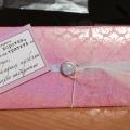 Мои конвертики)))