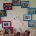 Дидактическая игра «Читающие семейные часы»