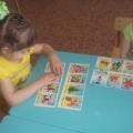 План самообразования «Народное творчество в воспитании детей дошкольного возраста»