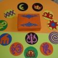 Дидактический материал для знакомства с казахским орнаментом
