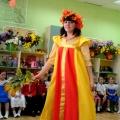 Осенние развлечения в детском саду