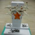 Мастер-класс: коллективная поделка «Журавли. Памятник в Саратове»