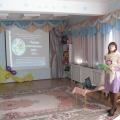 Сценарий методического мероприятия для педагогов «Ярмарка индивидуальных педагогических идей»