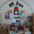 Месячный проект оборонно-массовой и военно-патриотической работы «Славе Кубани не меркнуть— традициям жить»