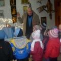 Экскурсии в краеведческий музей